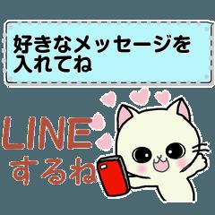 達者な猫(日常)メッセージ2020