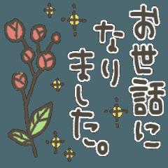 [LINEスタンプ] 動く★大人のシンプル