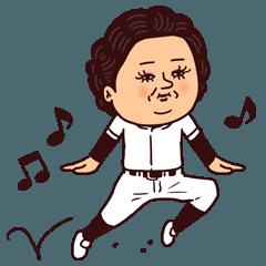 [LINEスタンプ] 大人ぷりてぃマダム/野球