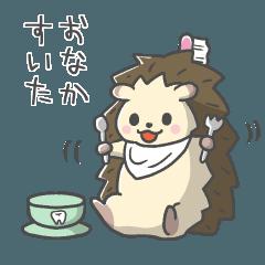 歯リネズミのリッチョ〜日常編〜