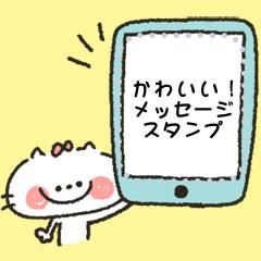 [LINEスタンプ] おしゃかわメッセージ