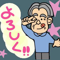 銀色語録 【ご長寿のお言葉】1