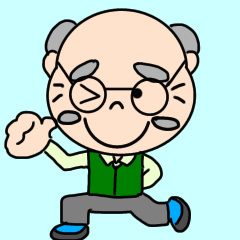 [LINEスタンプ] のんびりおじいちゃんの日常会話