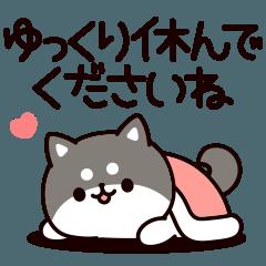[LINEスタンプ] お返事シバイヌくん5