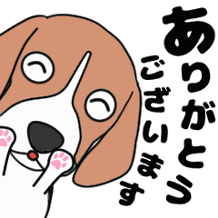 [LINEスタンプ] 超元気なビーグル犬