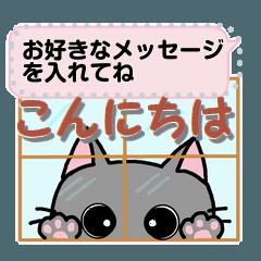毎日使える猫たちのメッセージ(日常)2020