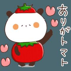 [LINEスタンプ] ダジャレ♡敬語で親切なまんまるパンダ8