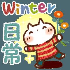 [LINEスタンプ] 寒さに❄やさしいスタンプの画像(メイン)