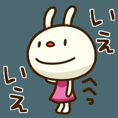 てるてるうさぎ ポップタッチ風4