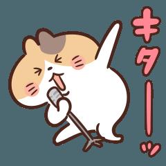 にゃんハム 3