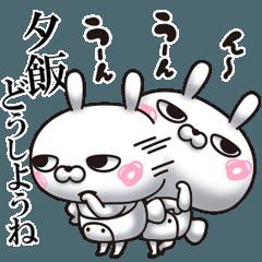 ひとえうさぎ48(生活編)