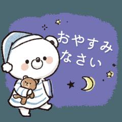 【ネガくま】大人可愛い日常敬語スタンプ