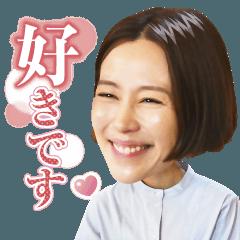 [LINEスタンプ] 金曜ドラマ「恋する母たち」
