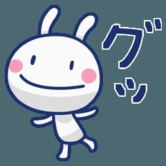 [LINEスタンプ] ほぼ白うさぎ ポップタッチ風2