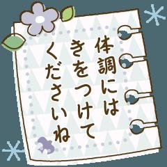 [LINEスタンプ] メッセージが編集できるナチュラルスタンプ