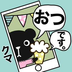 [LINEスタンプ] 文字大きめ使いやすい、ぷぷっと笑えるクマ