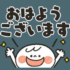 [LINEスタンプ] 【見やすいスタンプ】