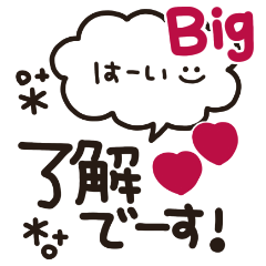 BIG大人可愛い*手書きメッセージ 02