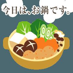 [LINEスタンプ] 【動く】今日のごはん✨【冬メニュー15品】