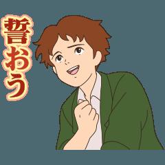 [LINEスタンプ] ロミオの青い空 -ロミオとアルフレド編-