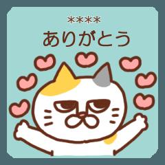 [LINEスタンプ] すずぴ&ほし子(カスタム)