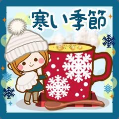 [LINEスタンプ] 大人のやすらぎ「寒い季節」の日常スタンプ