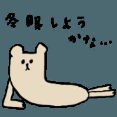 [LINEスタンプ] 無気力な動物たち①
