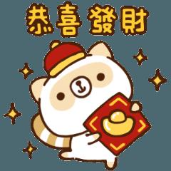 [LINEスタンプ] リトルラクーン-クリスマスと新年