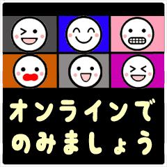 [LINEスタンプ] 動く!新生活デカ文字 敬語