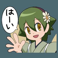 [LINEスタンプ] 喜怒哀楽!春ちゃん