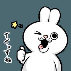 [LINEスタンプ] ゲスウサギ チャラい敬語