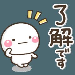 [LINEスタンプ] 毎日便利♡厳選ゆるかわスタンプ