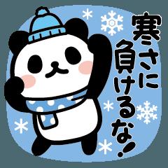 [LINEスタンプ] ぶなんなパンダ/冬