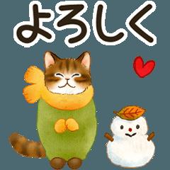 [LINEスタンプ] 動く☆猫たちのスタンプ(冬)