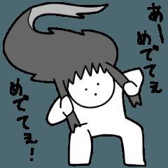 [LINEスタンプ] 日本人モブの年末年始☆