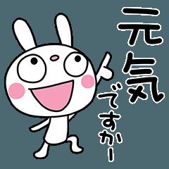 [LINEスタンプ] 力みなぎる☆ふんわかウサギ