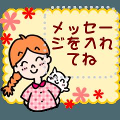 [LINEスタンプ] 女子にオススメのメッセージスタンプ!!