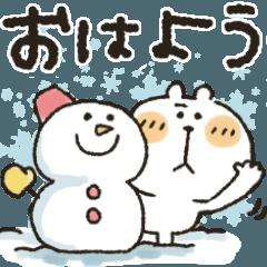 [LINEスタンプ] くまぴ★冬2020