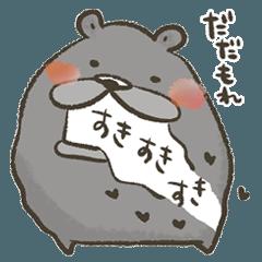 [LINEスタンプ] 黒チャウチャウの黒太郎