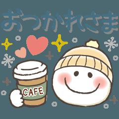 [LINEスタンプ] 冬の日常♡やさしいスマイル