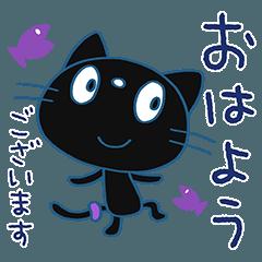 [LINEスタンプ] あいさつ☆黒ネコのシュシュ