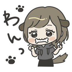 [LINEスタンプ] ♡わんこ系女子スタンプ♡