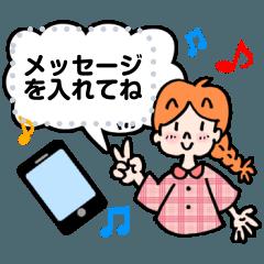 [LINEスタンプ] 女子にオススメのメッセージスタンプ2