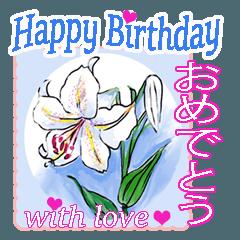 [LINEスタンプ] 花で祝う誕生日カード