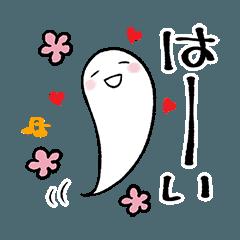 [LINEスタンプ] せかキラ タマシイスタンプ(花とゆめ)の画像(メイン)