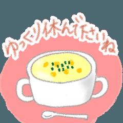 [LINEスタンプ] 手書きクレヨン風 冬のスタンプの画像(メイン)