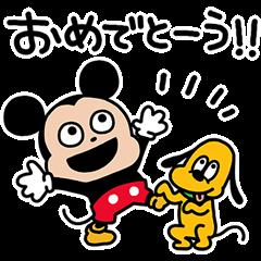 [LINEスタンプ] にしむらゆうじ画♪ミッキー&プルート