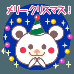 [LINEスタンプ] メリークリスマス&あけおめ(改訂版です)
