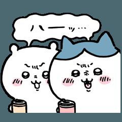 [LINEスタンプ] ちいかわ2
