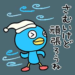 [LINEスタンプ] 冬☆とべないトリのロビン